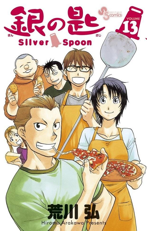 I manga più venduti in Giappone dal 15 al 21 Giugno