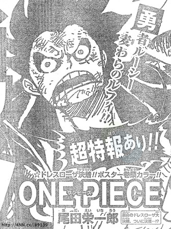 Novità in vista per One Piece?