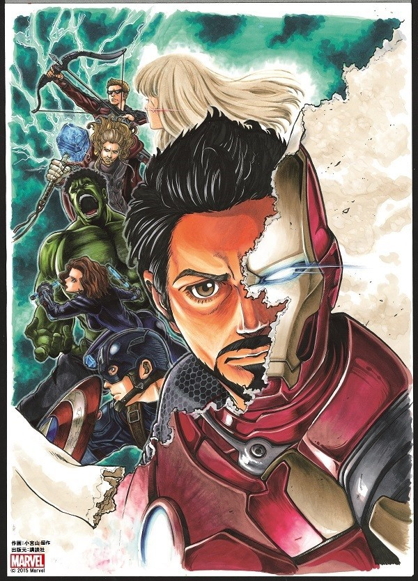 avengers-1-shot