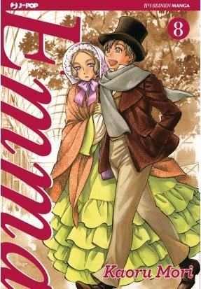 Uscite del 29 luglio - J-Pop manga