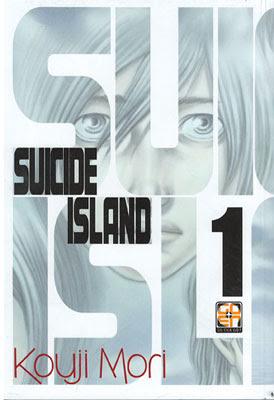 """E' disponibile """"Suicide Island"""" #1 di Kouji Mori"""