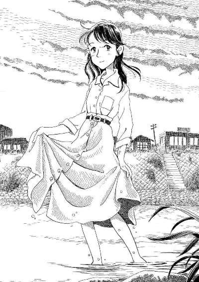 """Fumiyo Kono: """"Hiroshima - Nel paese dei fiori di ciliegio"""""""