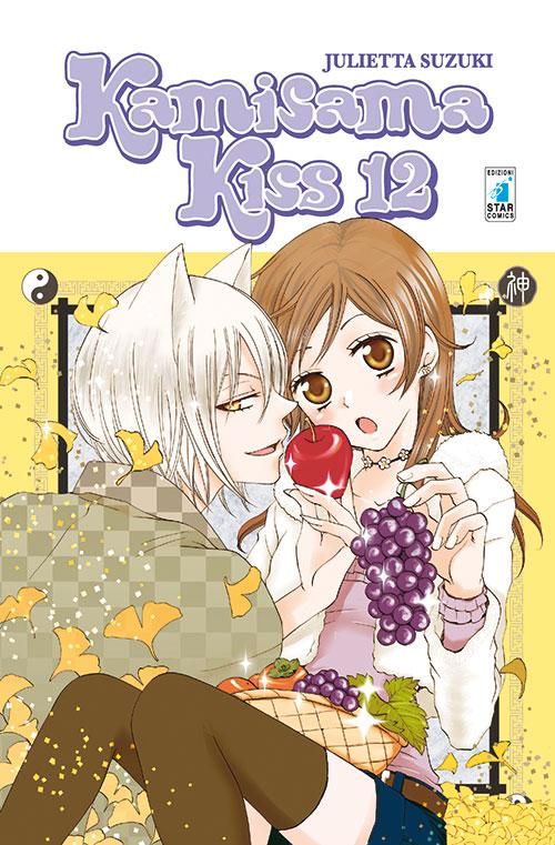 KamisamaKiss12