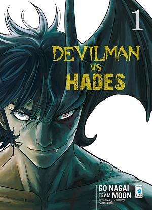 DevilmanVsHades1