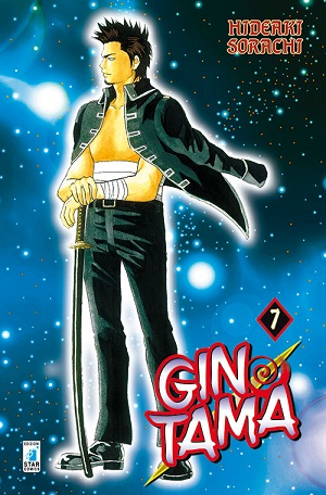 Gintama7