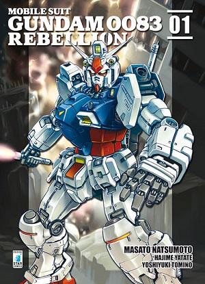GundamRebellion1
