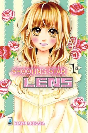 ShootingStarLens1