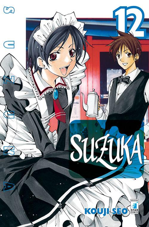 Suzuka12