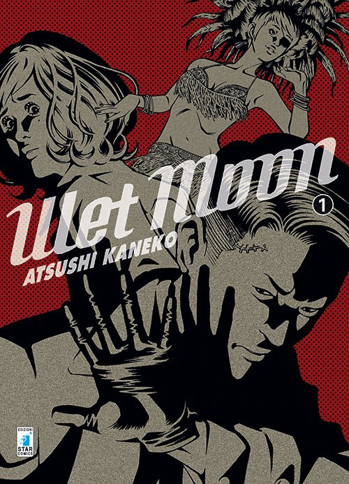 Lo Sfoglia On-Line di Wet Moon di Atsushi Kaneko