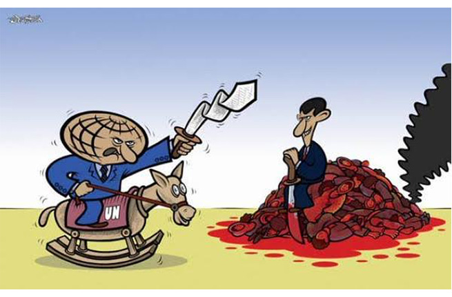 cartoon-syria-2-2015