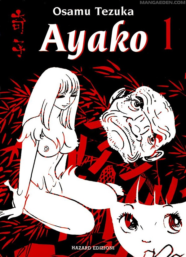 Ayako-cov_Lo Spazio Bianco consiglia