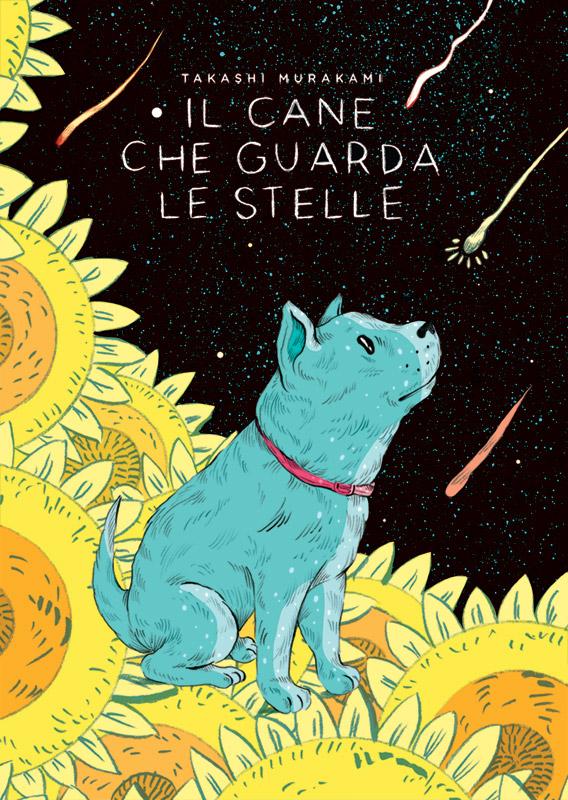 """""""Il cane che guarda le stelle"""" di Takashi Murakami"""