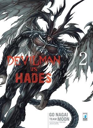 DevilmanVsHades2