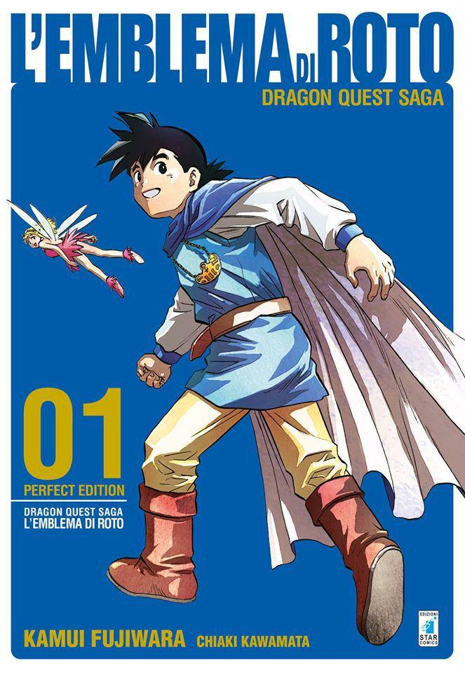 Dragon Quest a Lucca Comics & Games 2015
