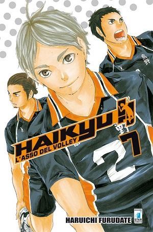 Haikyu7