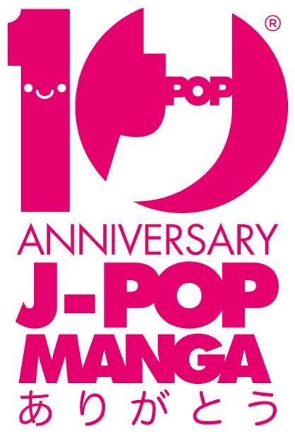JPOP 10 Logo