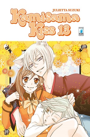 KamisamaKiss13
