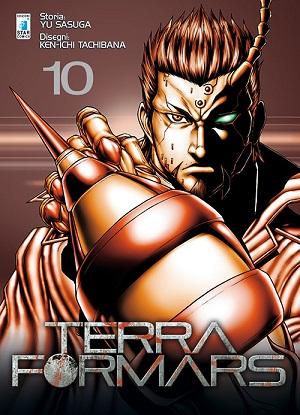 TerraFormars10