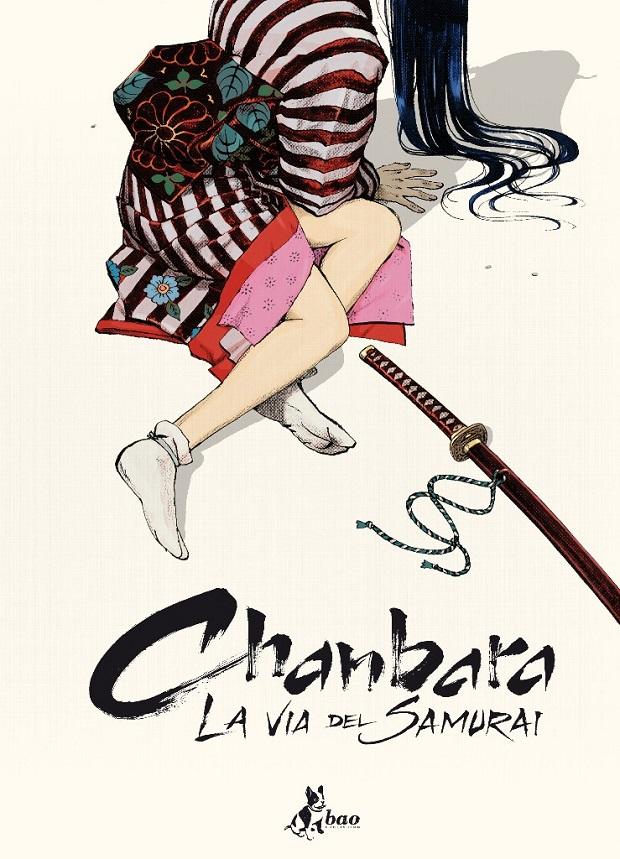 """L'edizione definitiva di """"Chanbara - La via del samurai"""""""