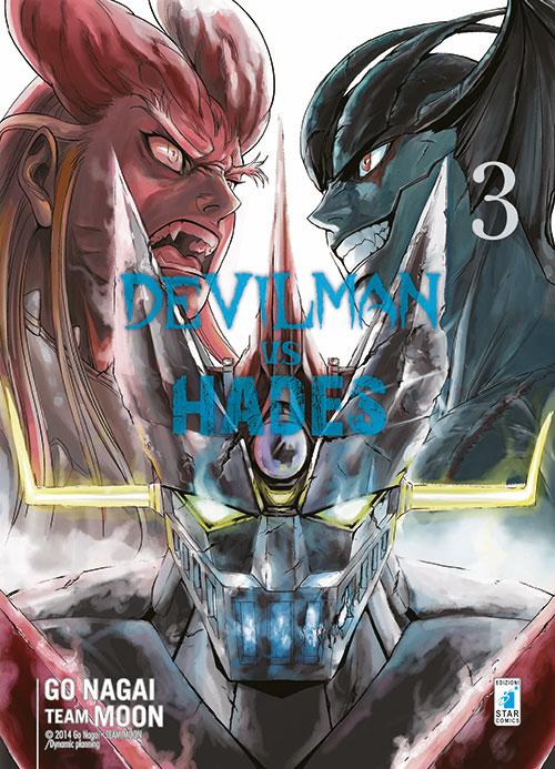 DevilmanVsHades3