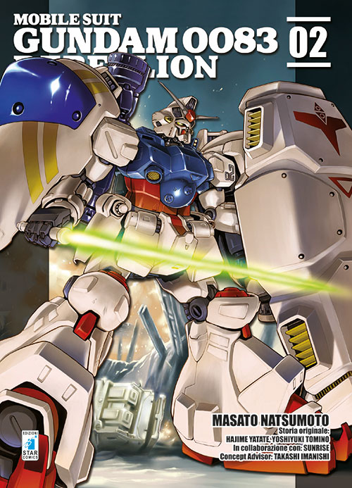 GundamRebellion2