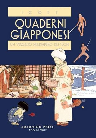 """In libreria """"Quaderni giapponesi"""" di Igort"""