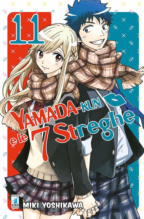 YamadaKun11
