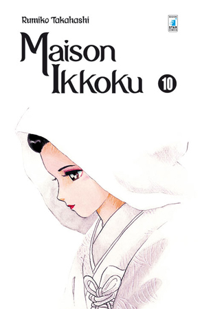 Maison Ikkoku giunge alla conclusione