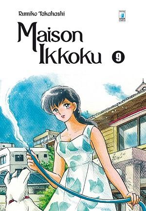 MaisonIkkoku_PE9_Notizie