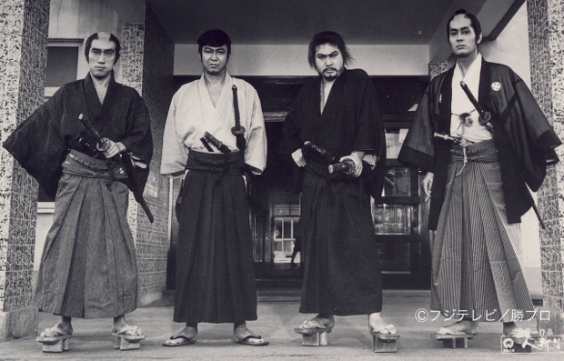 Mishima, Ishihara, Katsu, Nakadai in Hitokiri di Hideo Gosha-