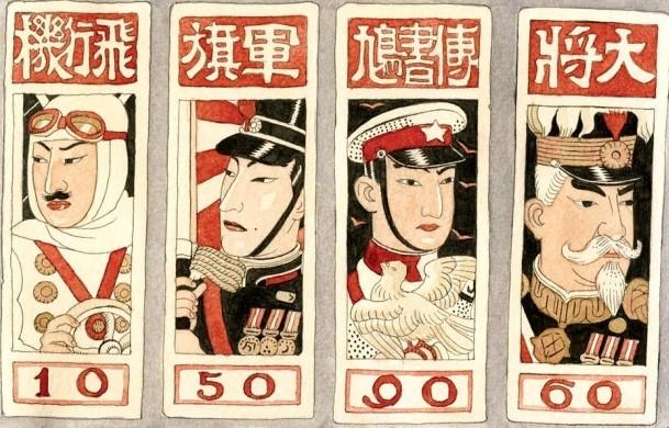 Quaderni giapponesi evidenza