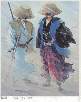 Sanpei Shirato