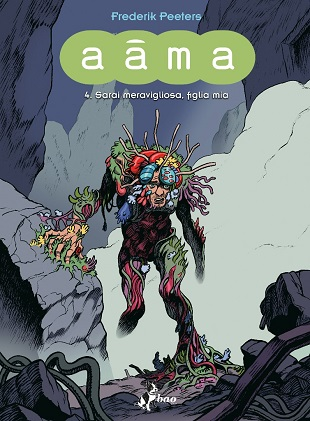 Aama 4 Cover