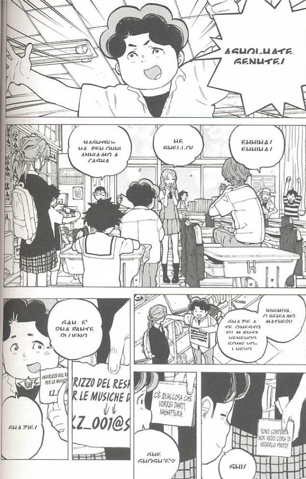 A Silent Voice #7 (Yoshitoki Oima)