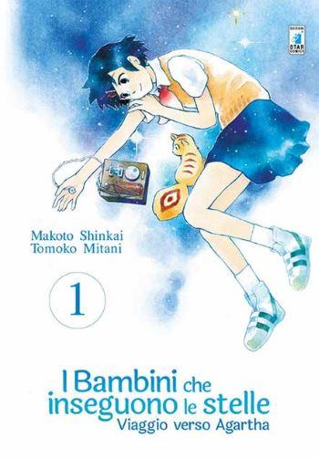 I bambini che inseguono le stelle #1 (Shinkai, Mitani)
