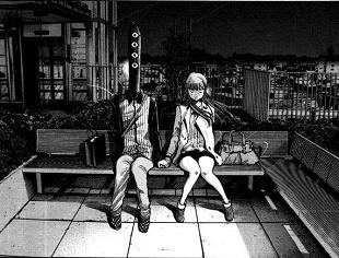 oyasumi_punpun_inio_asano_manga_1