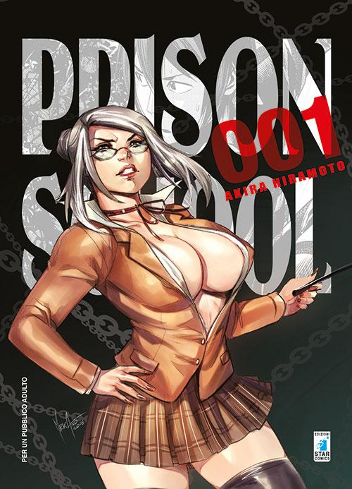 Prison School: variant di Mirka Andolfo al Napoli Comicon 2016
