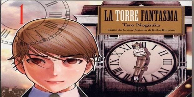 La Torre Fantasma #1 (Taro Nogizaka)