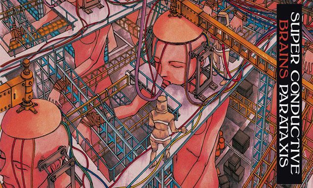 Super Conductive Brains Parataxis (Shintaro Kago)