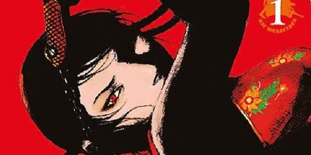 Die Wergelder#1 di Hiroaki Samura in uscita a settembre