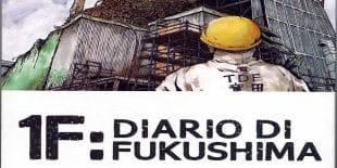fuku-1