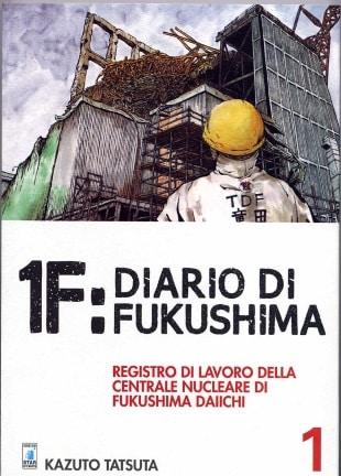 Cronache dalla centrale - 1F: Diario di Fukushima