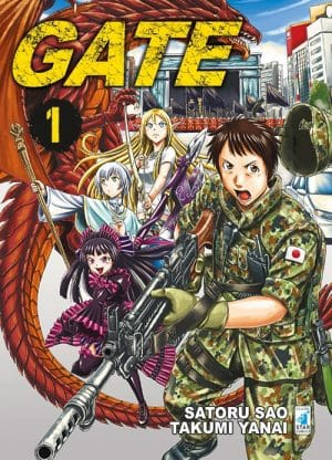 gate_star_comics