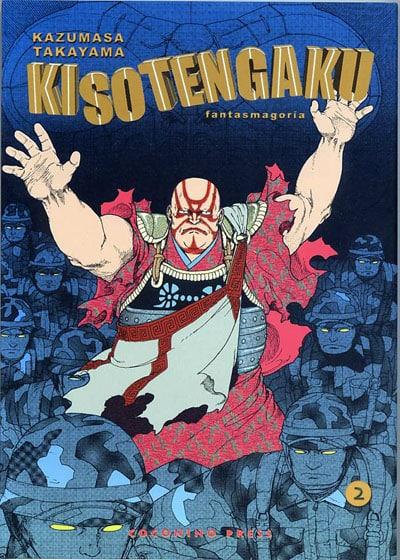 Hideji Oda  e Kazumasa Takayama: non solo samurai - Kisoteganku
