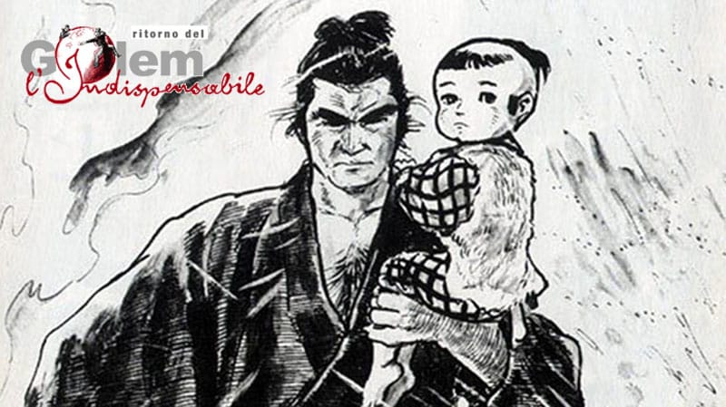Lone Wolf and Cub: sulla via del samurai