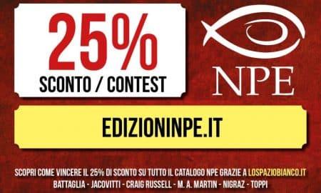 npe_contest_sito