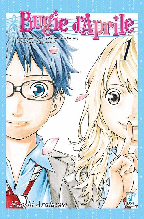 E' disponibile Bugie d'aprile #1 di Naoshi Arakawa