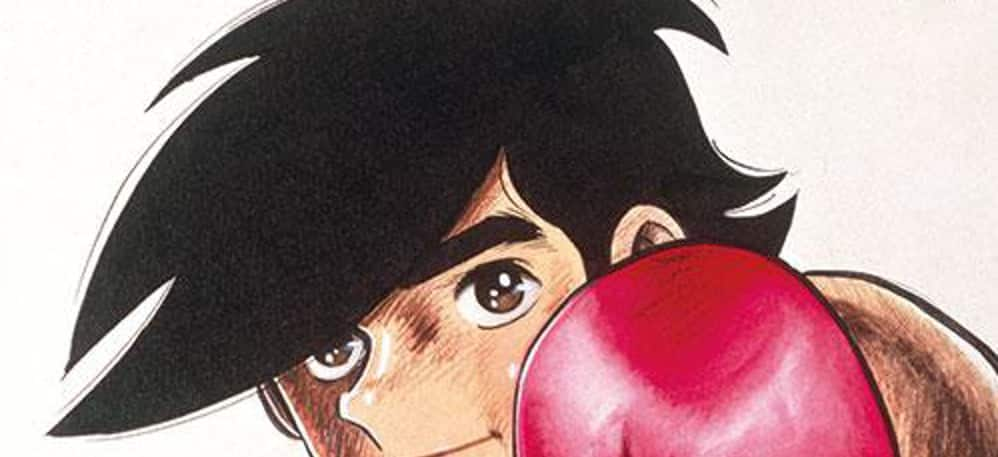 Star Comics presenta: Rocky Joe Perfect Edition