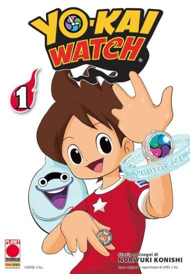 Yo-kay Watch #1 (Noriyuki Konishi)_BreVisioni