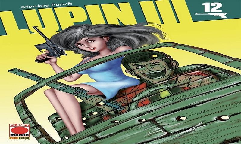 Lupin III #12 (Monkey Punch)